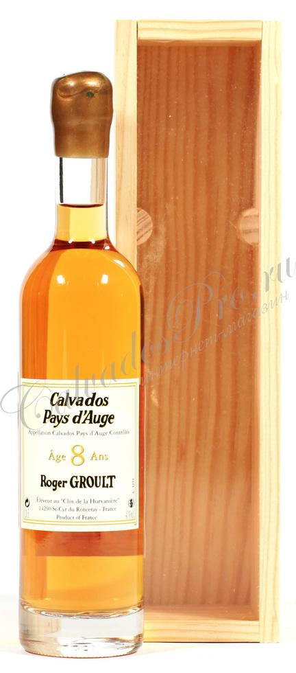 Calvados Roger Groult 8 years